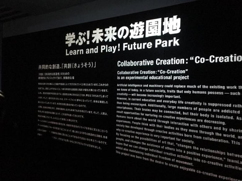 future-park